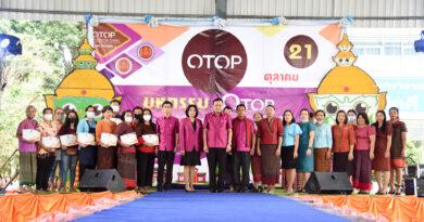 โครงการมหกรรม OTOP อาชีวะนวัตวิถีชุมชน รังสรรค์ผ้าไหมไทย วิทยาลัยเทคนิคนางรอง